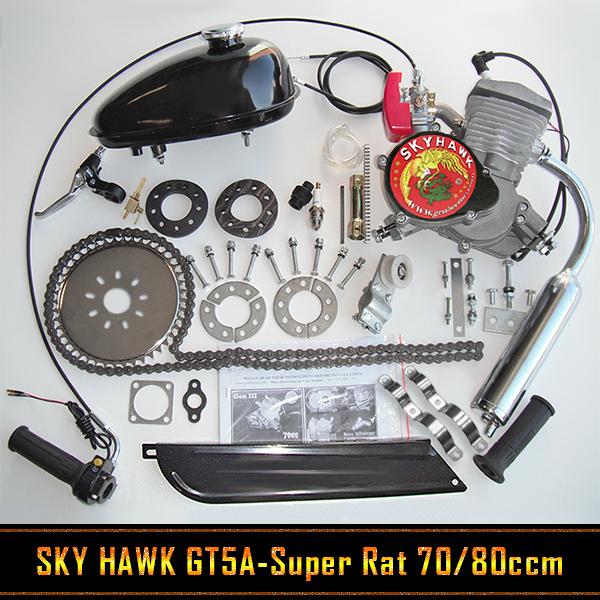 Přídavný značkový motor na kolo Sky Hawk GT5A-SR 70/80 ccm Kompletní souprava (kit) pro motokolo
